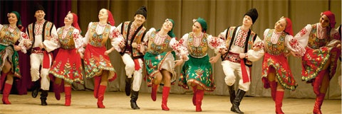 Dance Amateur ensemble folk